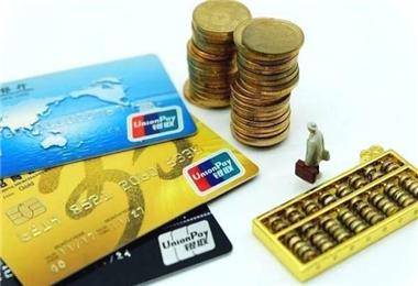 信用卡不激活可能影响你的征信
