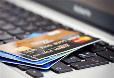 用信用卡交话费会收利息银行要让相关收费标准透明化