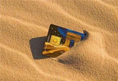 如何享受到信用卡最长免息期待遇?