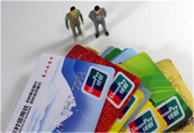信用卡使用中,哪些习惯是银行最讨厌的!