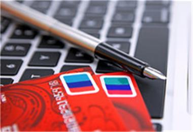 信用卡注销之后上黑名单的原因?
