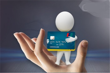 信用卡注销有哪些注意事项?