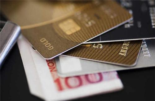 揭秘信用卡背后隐藏的秘密