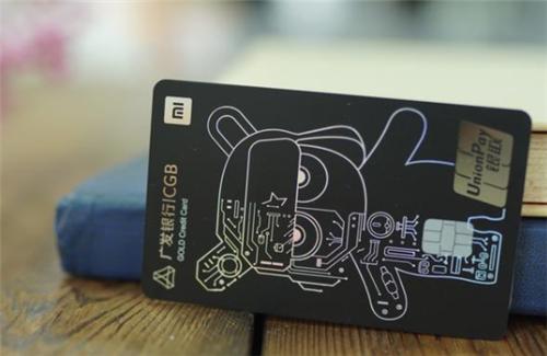 信用卡的小误区你是不是还不知道?