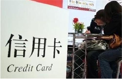 信用卡逾期新规以及处理方法