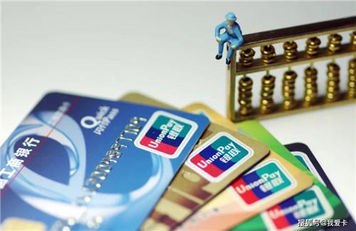 信用卡分期能提额吗提额技巧看这里
