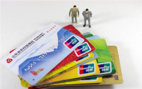 如何躲避信用卡催收?
