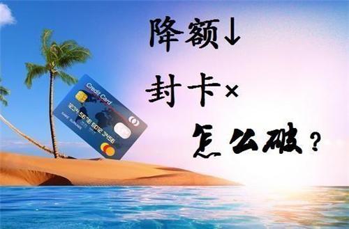 信用卡降额前兆?和你用的POS机有关系