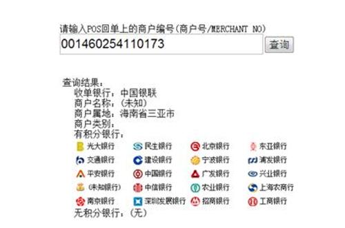 QQ截图20210112234831.png