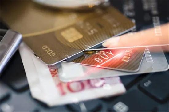 信用卡还款后被降额正确补救方式